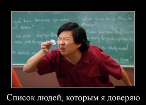 podborka_luchshih_demotivatoro_2070085.jpeg