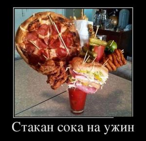 podborka_prikol_nyh_i_smeshnyh_2083151.jpeg