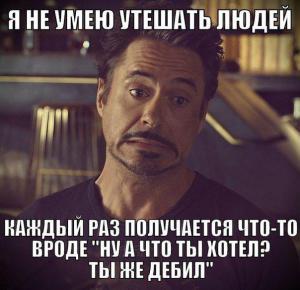 smeshnaya_galereya_foto_prikol_2073976.jpeg