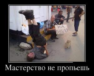 podborka_luchshih_demotivatoro_2135259.jpeg